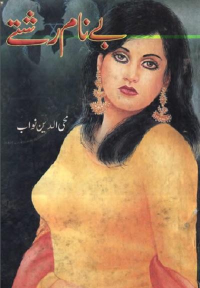 Bay Naam Rishtay By Mohiuddin Nawab Pdf