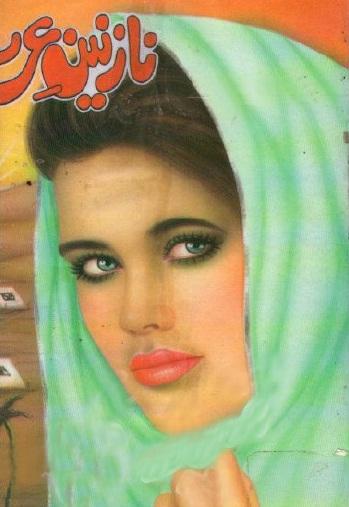 Nazneen e Arab By Sadiq Hussain Siddiqui Pdf
