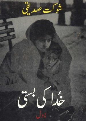 Khuda Ki Basti Novel By Shaukat Siddiqui Pdf Free