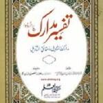 Tafseer e Madarik Urdu Pdf Free Download