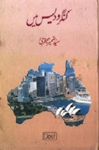 Kangaroo Des Mein By Syed Zameer Jafri Download