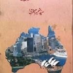Kangaroo Des Mein By Syed Zameer Jafri Download