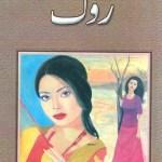 Rog Novel By Faiza Iftikhar Pdf Download