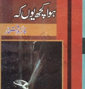 Hua Kuch Yun Ke Novel By Faiza Iftikhar Pdf