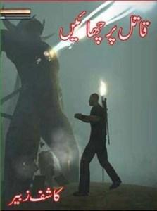 Qatil Parchaien Novel By Kashif Zubair Pdf Download