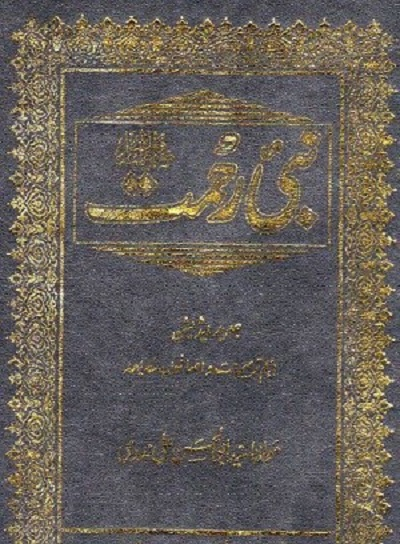 Nabi e Rahmat By Abul Hassan Ali Nadvi Pdf Download