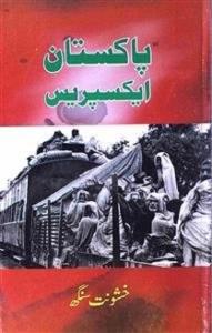 Pakistan Express By Khushwant Singh Pdf Download