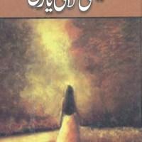Kesi Laagi Yari Novel By Saira Arif Download Pdf