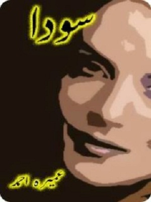 Soda Novel By Umera Ahmad Pdf Download Free