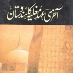 Akhri Ahd e Mughlia Ka Hindustan Pdf Download Free