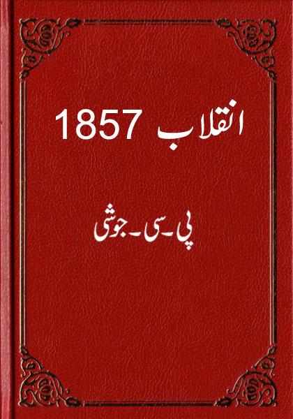 Inqilab 1857 Urdu By P C Joshi Free Pdf Download