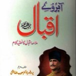 Abroo e Iqbal By Prof Habibullah Chishti Pdf Download