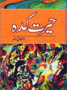 Hairat Kadah By Ashfaq Ahmed Pdf Download