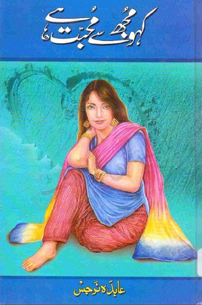 Kaho Mujh Se Mohabbat Hai Novel By Abida Narjis Pdf