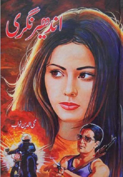 Andher Nagri Novel By Mohiuddin Nawab Pdf