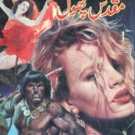 Muqaddas Phool By Rider Haggard Pdf Download