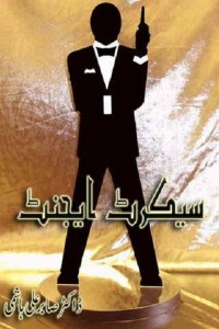 Secret Agent Novel By Dr Sabir Ali Hashmi Pdf