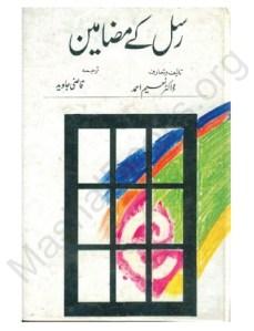 Russell Ke Mazameen By Bertrand Russell Urdu Pdf Free