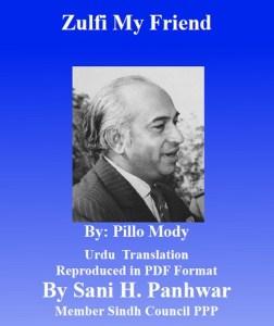 Zulfi My Friend Urdu By Pillo Mody Pdf Download Free