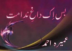 Bas Ik Dagh e Nidamat Novel By Umera Ahmed Pdf Free