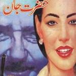 Hazrat Jaan Novel By Qazi Abdul Sattar Pdf Download