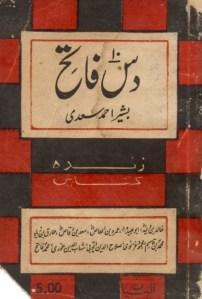 Das Fateh OR 10 Fateh By Bashir Ahmad Sadi Pdf Free