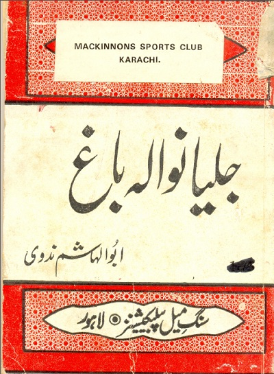 Jallianwala Bagh Urdu By Abul Hashim Nadvi Pdf Download