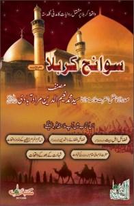Sawaneh Karbala Urdu By Syed Naeem Ud Din Pdf Free