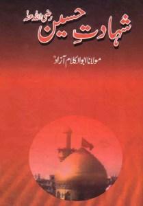 Shahadat e Hussain Urdu By Abul Kalam Azad Free