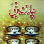 Char Zinda Nabi By Abdul Ahad Qadri Pdf Download