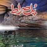 Pul Sirat Novel By Qaisra Hayat Pdf Download Free