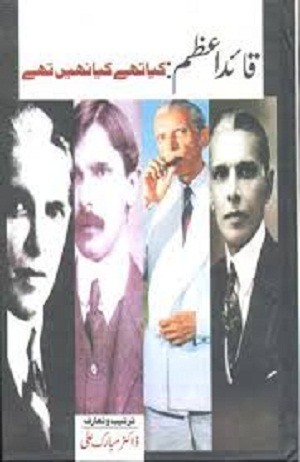Quaid e Azam Kiya Thay Kiya Nahi Thay By Dr Mubarak Ali Pdf