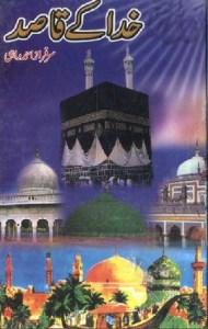 Khuda Ke Qasid By Sarfraz Ahmad Rahi Pdf Download