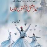 Mera Ishq Farishton Jesa Novel By Fayyaz Mahi Pdf Free