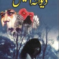 Deewana Iblees Novel By Sarfraz Ahmad Rahi Pdf