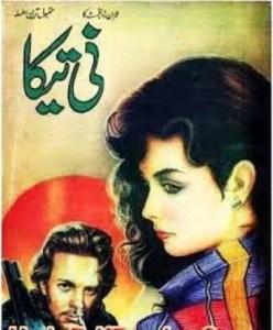 Nitika Novel By MA Rahat Complete Pdf Free
