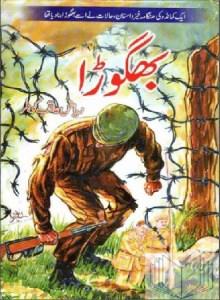 Bhagora Novel By Riaz Aqib Kohlar Pdf Download
