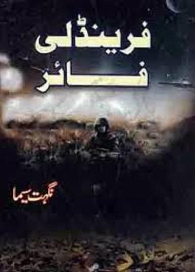 Friendly Fire Novel By Nighat Seema Pdf Free