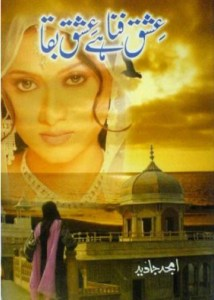 Ishq Fana Hai Ishq Baqa Novel Download Pdf
