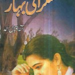 Muskurai Bahar Novel By Amna Iqbal Ahmed Pdf Free