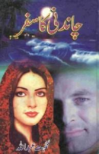 Chandni Ka Safar By Nighat Abdullah Pdf Download