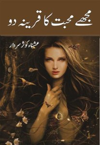 Mujhe Mohabbat Ka Qareena Do Novel Complete Pdf Free