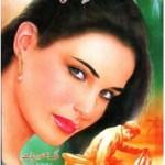 Jurm e Begunahi By Malik Safdar Hayat Pdf Download