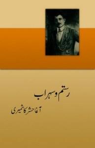 Rustam O Sohrab By Agha Hashar Kashmiri Pdf Free