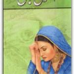 Afsoon Jaan Novel By Ushna Kausar Sardar Pdf Download