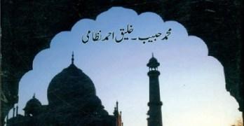 Jame Tareekh e Hind By Khaleeq Ahmad Nizami Pdf