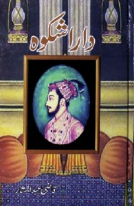 Dara Shikoh Novel By Qazi Abdul Sattar Pdf Download