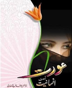 Aurat Nisf Insaniyat By Dr Abu Talib Ansari Pdf Download