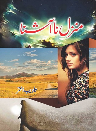 Manzil Na Ashna Novel By Tadeeb Akhtar Pdf Download