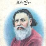 Sawaneh Syed Attaullah Shah Bukhari By Shorish Kashmiri Pdf